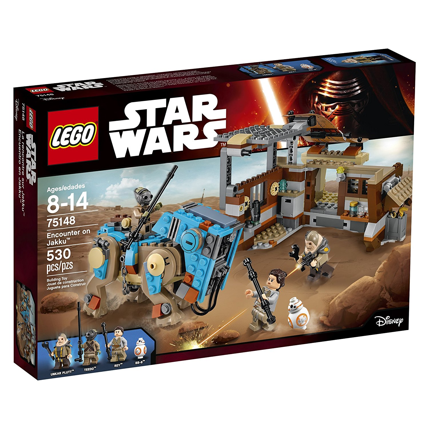 Up to 50% Off Green Toys and Star Wars